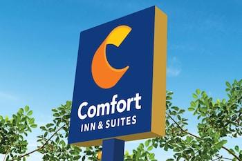 切里希爾溫蓋特溫德姆飯店 Comfort Inn & Suites