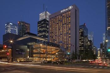 Hotel - Hilton Toronto
