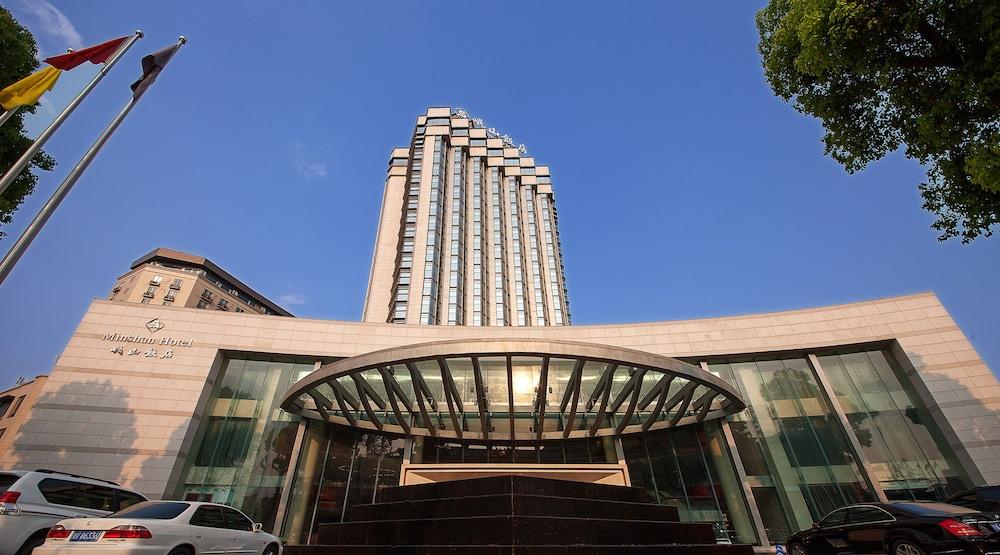 ミンシャン ホテル - 成都 (岷山飯店)