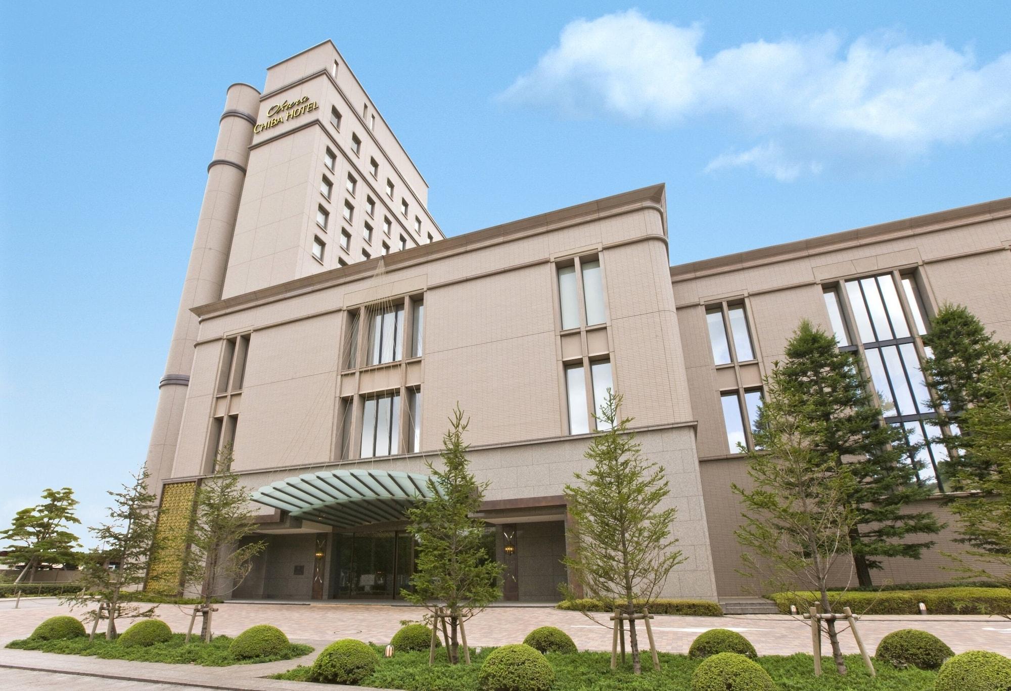 Okura Chiba, Chiba