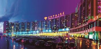 Hotel - Empark Grand Hotel Zhongguancun