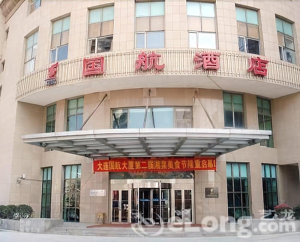 エアチャイナ ホテル カンファレンス センター (大连国航大厦)