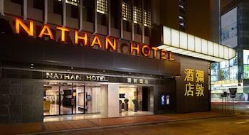 Hotel - Nathan Hotel
