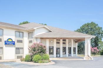 Days Inn and Suites Brinkley