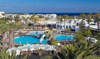 Hotel - H10 Suites Lanzarote Gardens