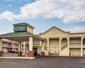 Hotel - Quality Inn Takoma Park
