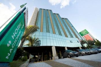 聖若澤多斯坎波斯國家飯店 Nacional Inn São José dos Campos