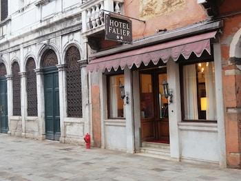 Hotel - Hotel Falier