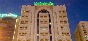 Hotel - Landmark Plaza Hotel