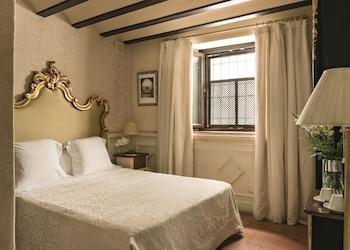 Basic Standard Single Use Room
