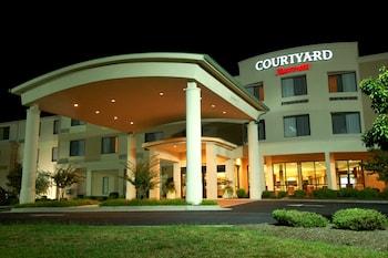 Hotel - Courtyard by Marriott Danville