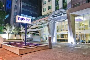 貝里尼麗笙公園飯店 Park Inn by Radisson Berrini