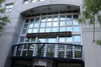 憲法旅館 The Constitution Inn