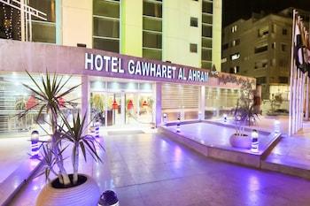 Hotel - Gawharet Al Ahram Hotel