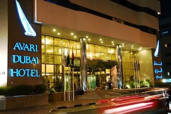 Hotel - Avari Dubai Hotel