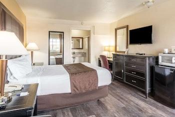 弗拉格斯塔夫美洲最佳價值套房飯店 Americas Best Value Inn & Suites Flagstaff