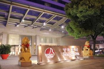 Hotel - Baolong Hotel Shanghai