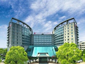 Hotel - Ramada Plaza Shanghai Pudong Airport