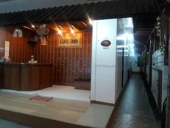 Hotel - Lipe Inn