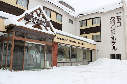 . Niseko Grand Hotel