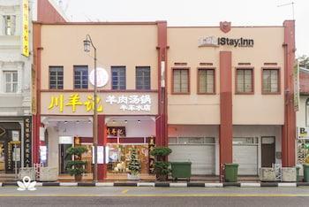Hotel - iStay.inn