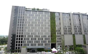 e.City Hotel at OneCity