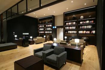 HOTEL GRACERY SHINJUKU Lobby Sitting Area