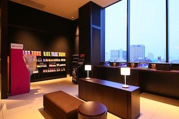 HOTEL GRACERY SHINJUKU Business Center