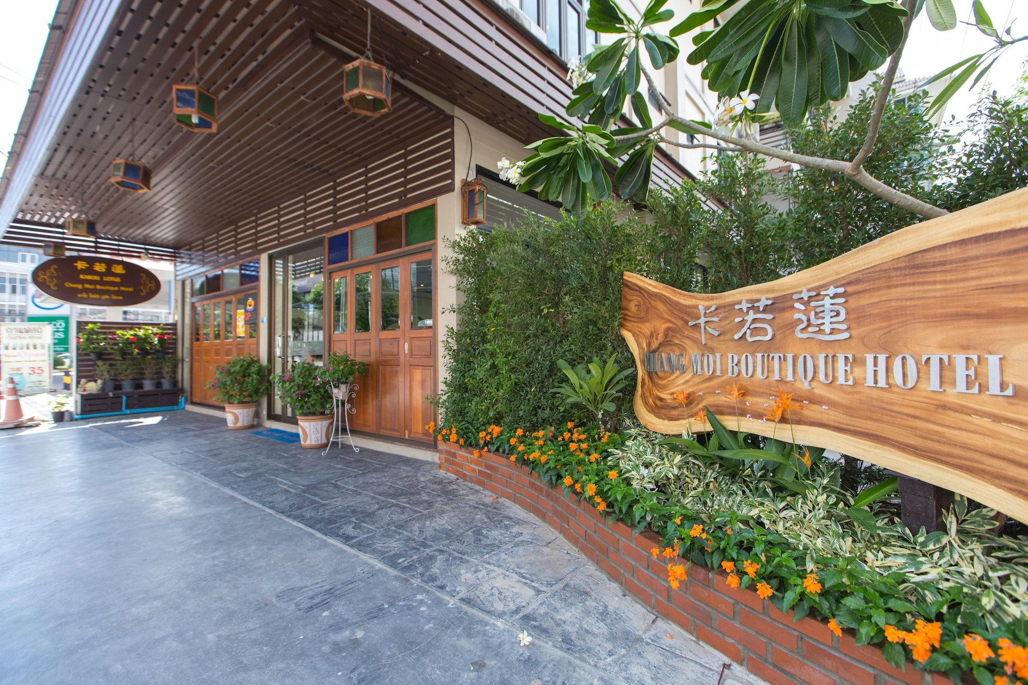 Karou Lotus Boutique Hotel, Muang Chiang Mai