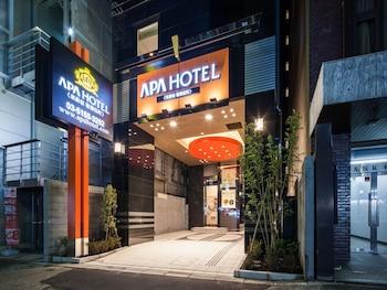 Hotel - APA Hotel Higashi-Shinjuku-Kabukicho