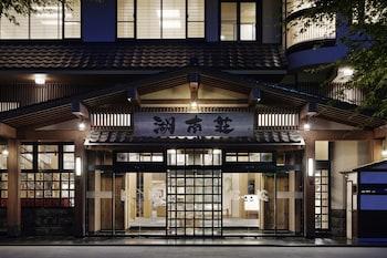 Hotel - Konansou