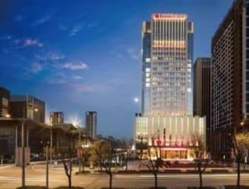 Hotel - Ramada Plaza Xian South
