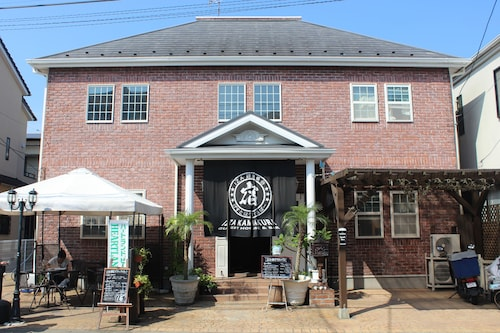 Iza Kamakura Guest House & Bar - Hostel, Kamakura