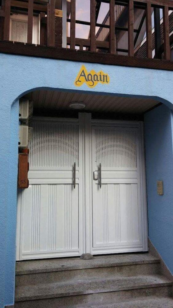 アゲイン コリア ゲストハウス