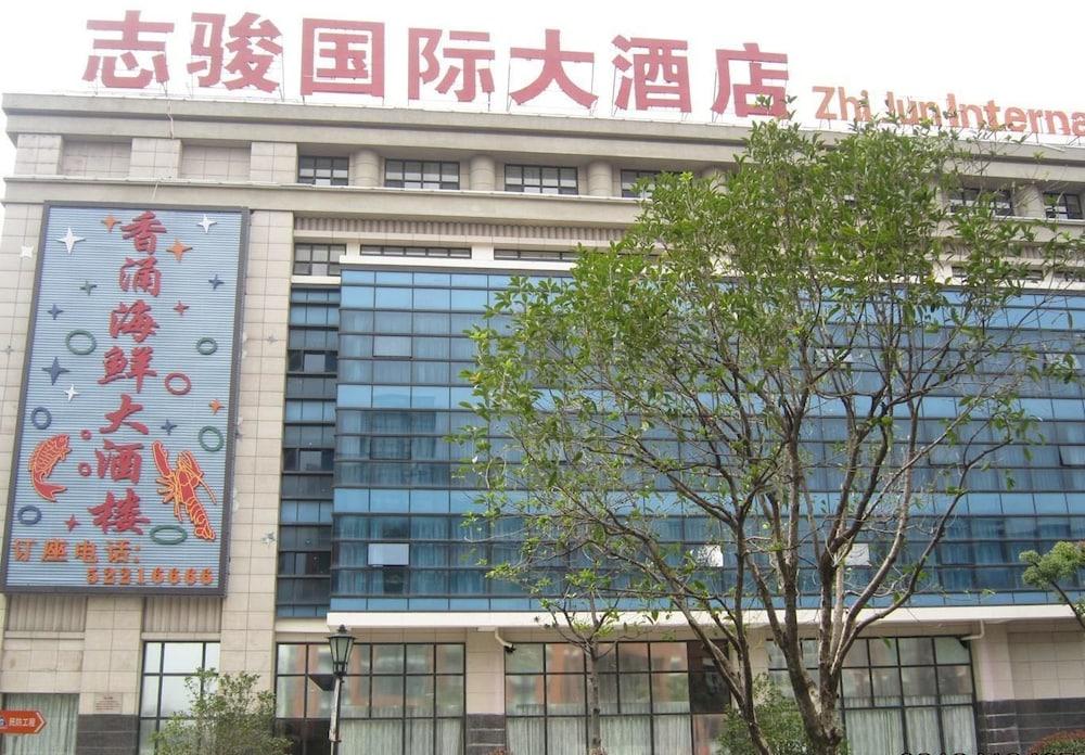 上海ラ シァン インターナショナル ホテル (上海乐享国际大酒店)