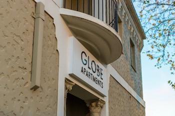 環球公寓 Globe Apartments