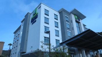 聖地牙哥米申山谷智選假日飯店 Holiday Inn Express & Suites San Diego - Mission Valley