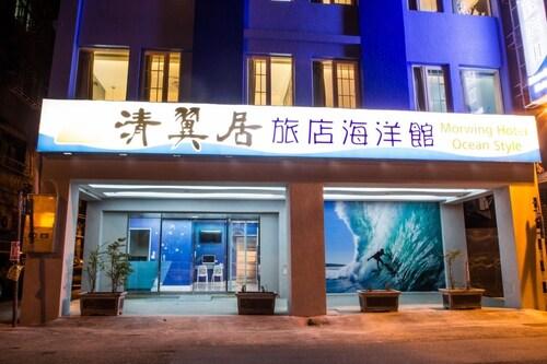 Morwing Hotel - Ocean, New Taipei City