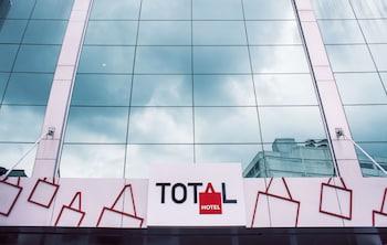 總和飯店 Total Hotel