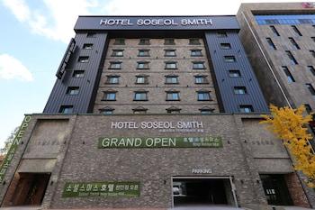. Hotel Soseol Smith