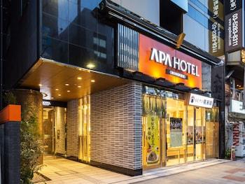 Hotel - APA Hotel Kanda-Jimbocho-Ekihigashi