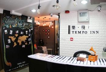 Hotel - Tempo Inn @David Mansion