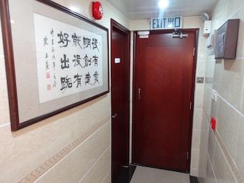 Hotel - Tai Wah Hostel