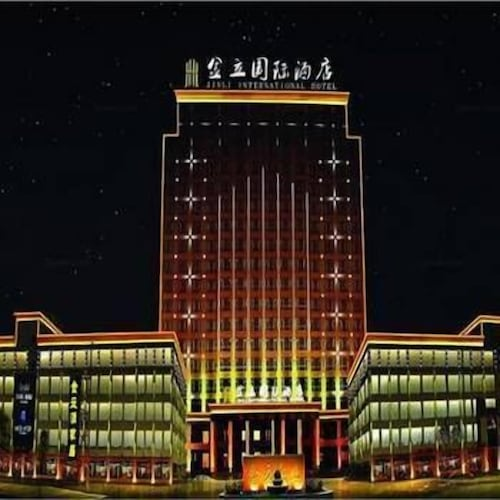 Jinli International Hotel, Sanming