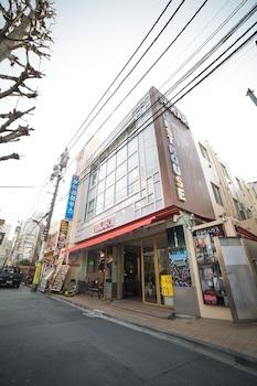 Hotel - Hikari House - Hostel