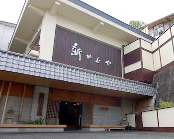 Hotel - Shin Kado Ya