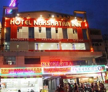 Hotel - Hotel Nakshatra Inn