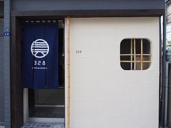 Hotel - 328 Hostel & Lounge