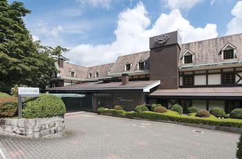 Hotel - Marroad Hakone