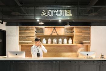 アートテル シメンディン台北 (艾特文旅)